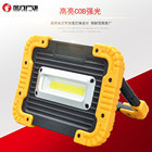 Portable Camping Lights 30W LED COB Work Lamp USB Rechargeable Waterproof IP44 Floodlight For Outdoor construction lamp