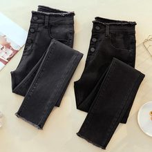 LUO DI DAI Skinny jeans woman Full-Length Denim High-Waist Female Multi Button