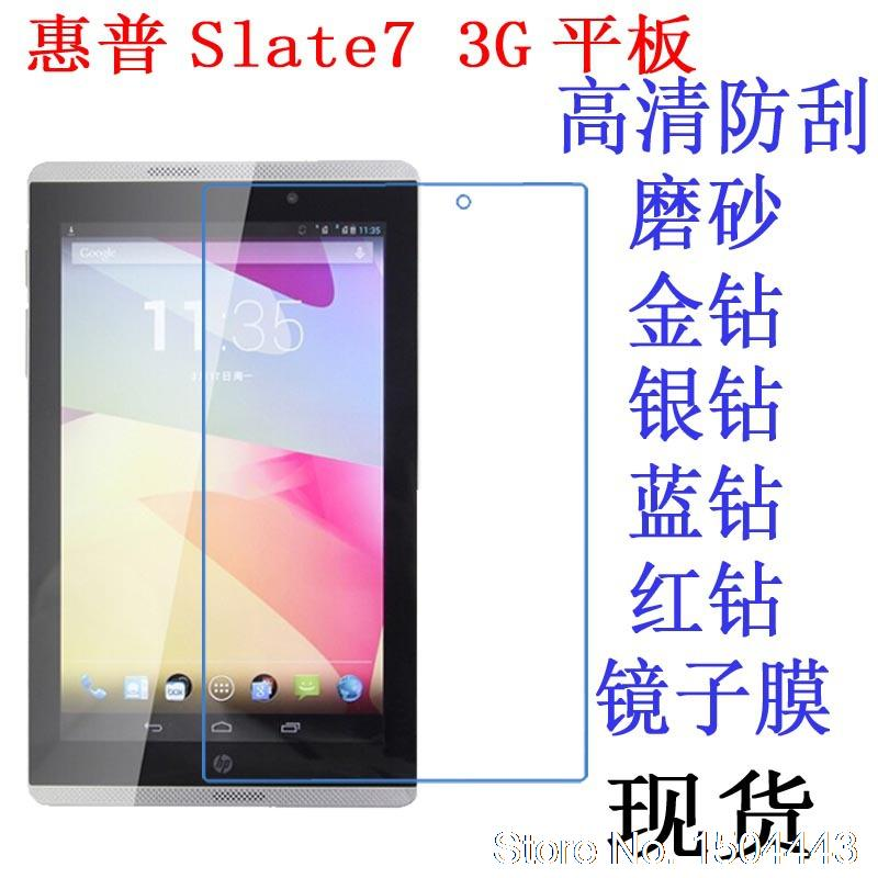 ③ Discount For Cheap Hp 1 Slate Hd And Get Free Shipping