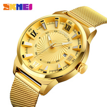 Skmei最高高級ブランド男性クォーツ時計ビジネスゴールドストラップ腕時計男性防水腕時計レロジオmasculino 9166