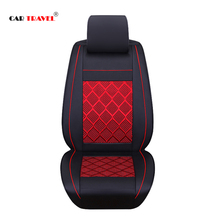 Car Travel Brand Seat Cushion Luxury Leather Cover Four Seasons