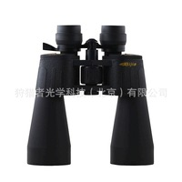 BIJIA Wide angle Zoom Telescope High Power High definition Night Vision Binoculars Non infrared Hunting Camping Spotting Scope