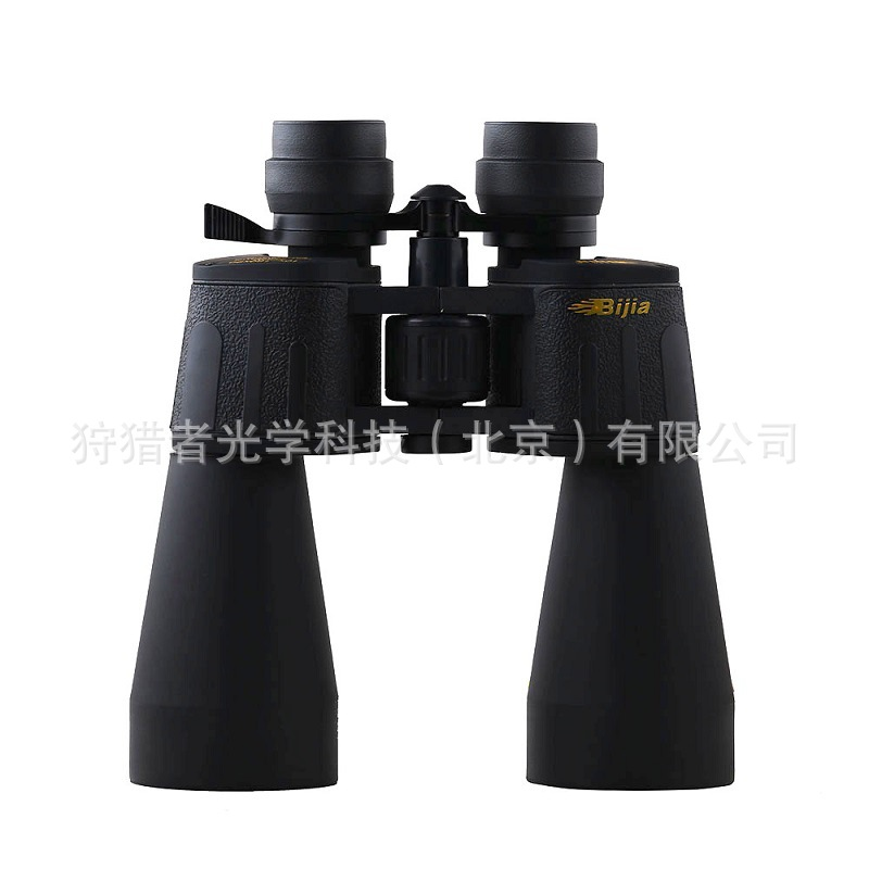 BIJIA Wide-angle Zoom Telescope High Power High-definition Night Vision Binoculars Non-infrared Hunting Camping Spotting Scope fs 20x50 high quality hd wide angle central zoom portable binoculars telescope night vision telescopio binoculo freeshipping
