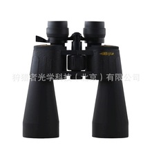 BIJIA Wide-angle Zoom Telescope High Power High-definition Night Vision Binoculars Non-infrared Hunting Camping Spotting Scope все цены