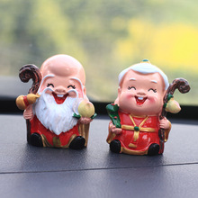 PINNY Cute Old Man Decoration Vinyl Figurines God Of Wealth Statuette Figures Car Accessories Longevity Ornaments Home