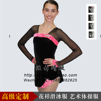If the dragonfly adult children figure skating Suit Dress Costume costumes art gymnastics match skirt HF311