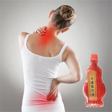 13ml Stop pain Essential oil Rapid Pain Relief Back Shoulder