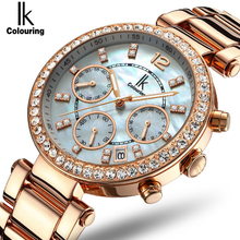 2017 Luxury Brand Diamond Jewelry Around Fashion Ladies Watch OL Stylish Multifunction Full Steel Watch Women relogios femininos