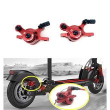 Electric scooter brake ZOOM scooter disc brake 12 inch electric brakes right disc brakes(China)