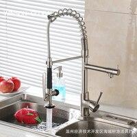Смеситель для кухни Робине Смеситель для мойки опрыскиватель Pull Out воды Cocina смесители Chrome Кухня Весна краны frap мыть посуду коснитесь icd60111