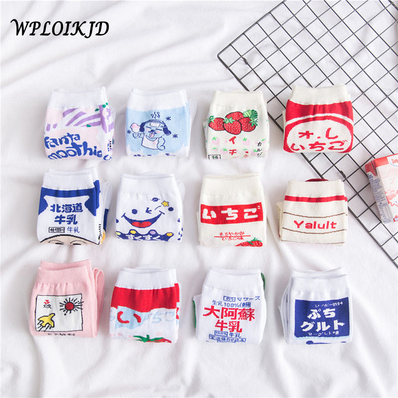 Art Creative Harajuku Fruit Ice Cream Cotton Women   Socks   Strawberry Banana Cow Casual Breathable Cute   Socks   Candy Color Sokken