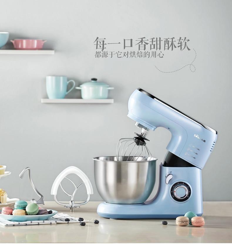 Bread Maker Home Small Dough Mixer Automatic Kneading Machine Multi-function Noodles Stir Flour Machine Milk Machine 2