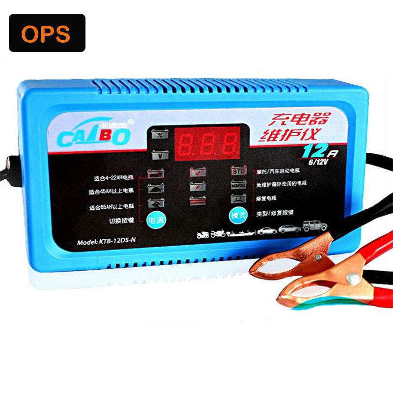 New 6V 12V LCD Smart Repair function Lead Acid Battery charger Manual /Automatic Adjustable current battery charger for Motorcyc