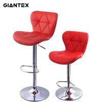 GIANTEX 2pcs Red PU Leather Modern Adjustable Bar Stool Swivel Chair Bar Chair Commercial Furniture Bar