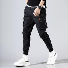 Hip hop mężczyźni pantalones hombre kpop na co dzień cargo spodnie skinny spodnie dresowe biegaczy modis streetwear spodnie harajuku spodnie do biegania tanie tanio Cargo pants Poliester High Street Elastyczny pas Pełnej długości Mieszkanie Midweight GZ-YK9989 REGULAR Suknem Kieszenie