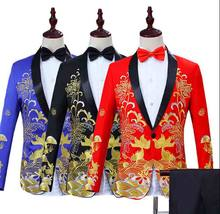 Men Suit Chinese Modern Prom Groom Wedding Suit For Men Singe-Button Red Black Lapel Blazer Coat Costume For Men Plus Size 3XL(China)