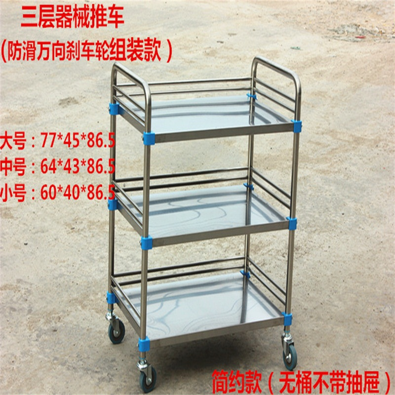 77*45*86.5cm Multi-purpose Aluminum alloy Three layers plate collection trolley Restaurant service trolley dining trolley