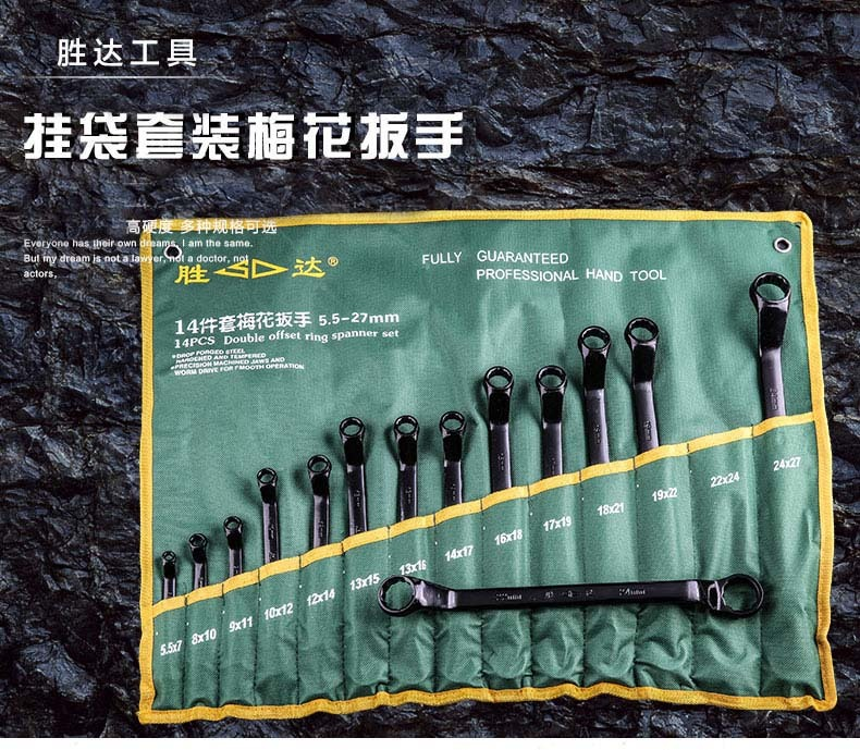 Tool Close End Wrench Bag Packed Group Set Both Head Wrench Tool Set For Car Repairing Mechanic Wrench For Professional Use lithium rechargeable electric wrench wrench cordless impact wrench scaffolding installation tool can change car wheel