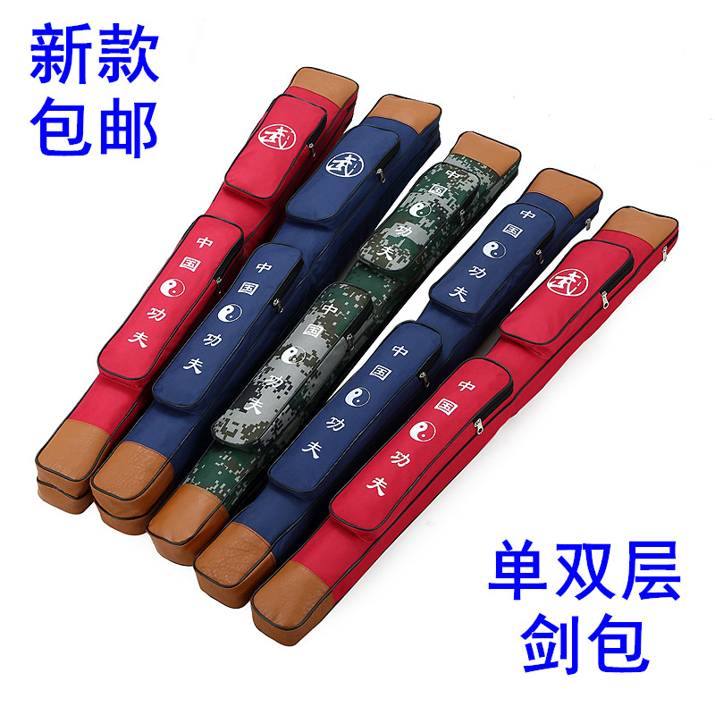 Single bag double sword tai chi sword Taichi sword thickening bag font b knife b font