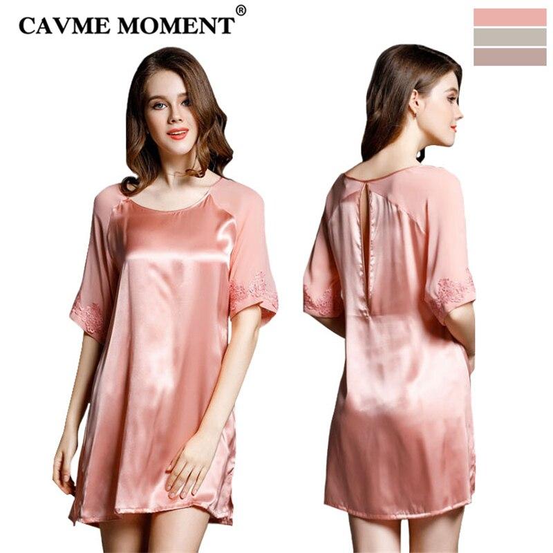 CAVME Summer Silk   Nightgowns   Half Sleeve   Sleepshirts   One Pieces Round Neck Sexy Sleepwear Solid Color Elegant Nightdressing