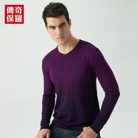 Mens Cable Knit Sweater V Neck Fashion Mens Cardigan Sweater Gradient Vegan Young Men Sweater 4