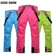 ГСОУ снег зимой на открытом воздухе ветрозащитный водонепроницаемый воздухопроницаемый теплый одноплатный двойной плиты лыжные брюки бесплатно