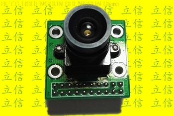 Cc3200 supporting camera head MT9D111 image