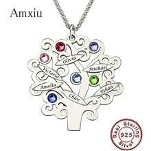 Amxiu Custom משפחה צוות עץ שרשרת 925 כסף סטרלינג תליון שרשרת לחרוט שם אבן המזל תכשיטי לחברים מזכרות