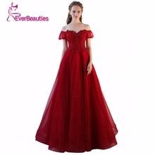 Vin Röd Robe De Soiree Ny Aftonklänning Lång 2017 Tulle Med Blond Blomma Pärlhalsband Bride Banquet Prom Party Gown
