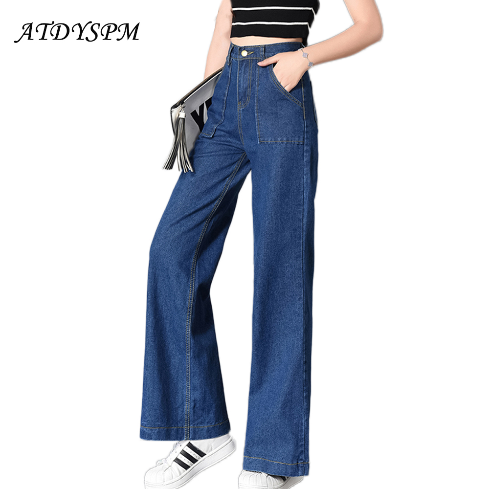 2017 Fashion Retro BF Style Women's Washed Blue High Waist Jeans Wide Leg Pants Female Loose Cotton Trousers Casual Flare Pants