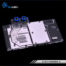 BYKSKI Full Cover Graphics Card Water Cooling GPU Block use for GALAXY GTX1080 GTX1070 N-GY1080BK-X with RGB Light