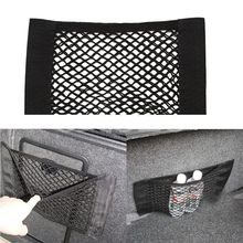Car Accessories Styling New Car Back Rear Trunk Seat Elastic String Net Mesh Storage Bag Pocket Cage(China)