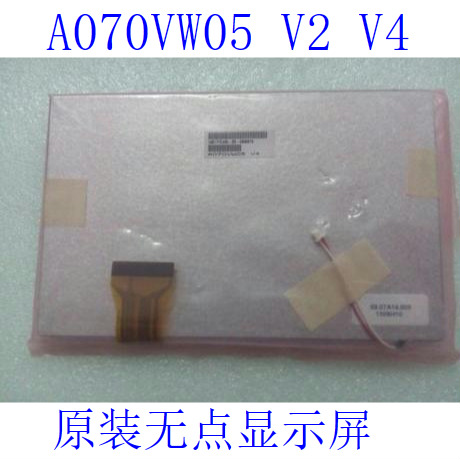 New original 7 inch car navigation digital LCD A070VW05 V2 V4 g057vn01 v2 5 7 inch industrial lcd new