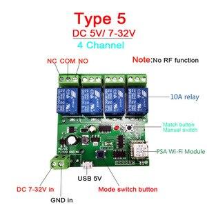 Image 4 - eWeLink Smart Remote Control Wifi Wireless Switch Module 1CH/4CH DC5V 12V 32V AC220V Inching Self Locking RF Receive 10A Relays
