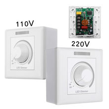 Max 150W Wall Dimmer Switch LED Dimmer With 12 Keys IR Remote Control For Dimmable Light Lamp Bulb 110V/220V(China)