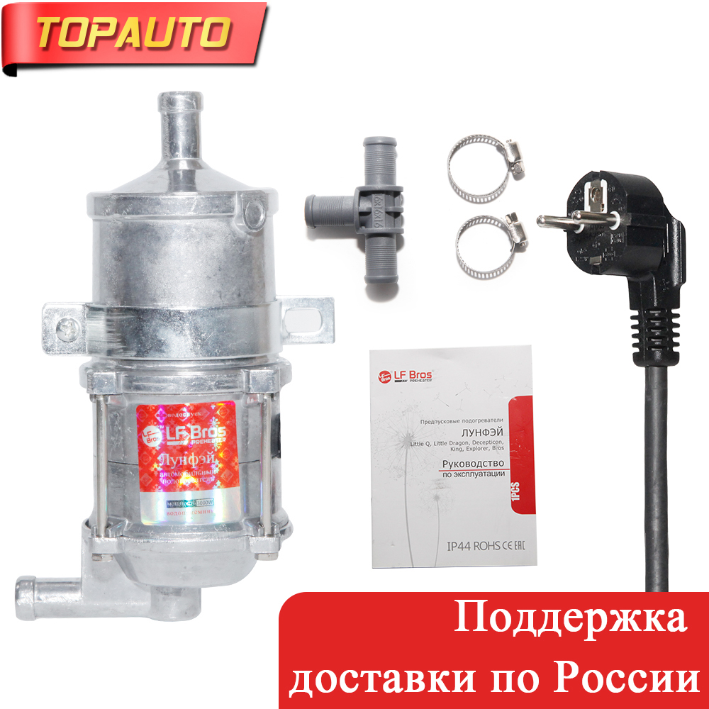 topauto 220v 240v 3000w auto engine heater car preheater coolant heating  truck motor can air diesel parking heater webasto part