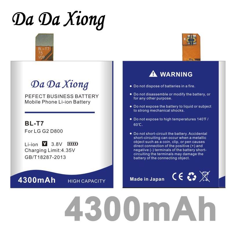 imágenes para Da Da Xiong 4300 mAh Batería para LG BL-T7 T7 BLT7 BL Optimus D801 D802 D800 G2 L-01F P693 VS9801 LS980 VS980 LS980