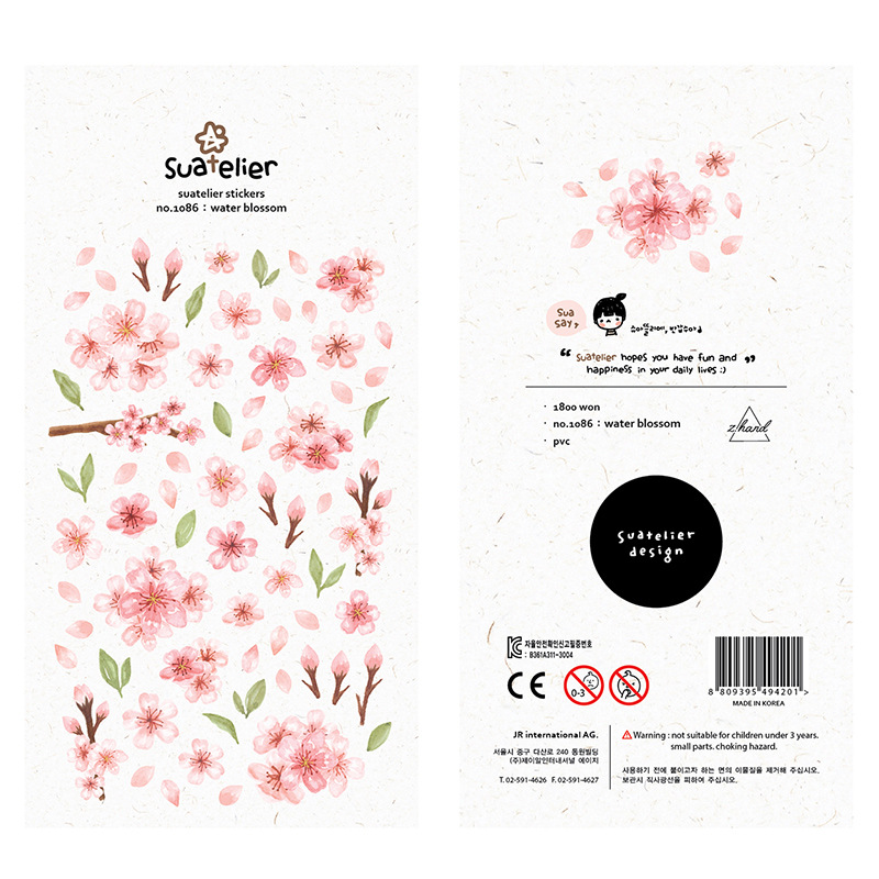 Flower Cherry Blossom Water Lily Sticker Stickers Diary Sticker Scrapbook Decoration PVC Stationery Stickers