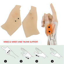 Magnetic Support Arthritis Corrector Massage Pain Relief Gloves Therapy Wrist Hand Thumb Beauty Toiletry Kits(China)