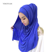 1tj57 24 pçs sólido fácil hijab mulheres de lenços muçulmano hijabs alta qualidade hijab bonito moda xale boné (with1 undescarf