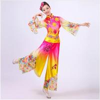 081 Customize Woman Peony Embroidery Chinese Classical Dance Clothes Yangko Umbrella Drum Folk Costumes For
