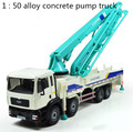 Free shipping! 1 : 50 alloy slide toy models construction vehicles, concrete pump truck model, Baby educational toys