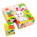 Candice guo! Hot sale colorful educational wooden toy cartoon animal 6 sides puzzle 1pc
