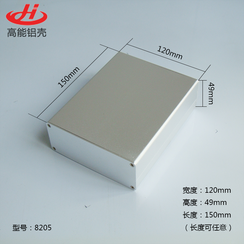 1pc Silver Aluminium Enclosure Case  Electronic Project Box With Mounting Ears 120x49x150mm 8205