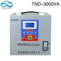 Digital display 3KW automatic voltage stabilizer 3000W computer 220V refrigerator vvoltage stabilizer single phase