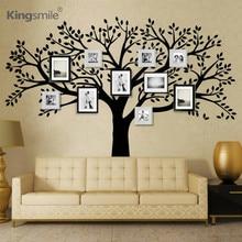 Stiker Pohon Cabang Keluarga