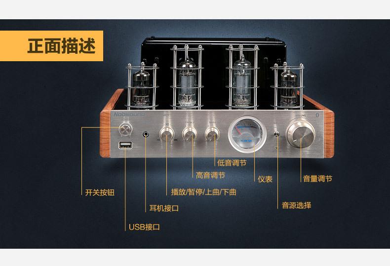 Prix pour Nobsound MS-10DMKII Hifi 2.0 Tube À Vide Amplificateur USB/Bluetooth Audio pour La Maison Amplificateur 25 W * 2 110 V/220 V Version À La Fois Pour Les Ventes