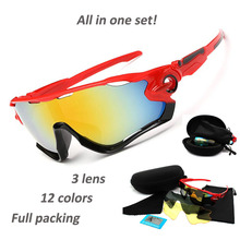 3 Lens 12 Colors Polarized Men Women Sunglasses Brand New Fashion Glasses Outdoor Sports Oculos Gafas De Sol Eyewear Sun Glasses