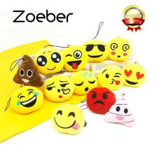 Zoeber emoji cute keychains cartoon face smile Soft Round Stuffed Plush Toy Doll Keyrings 2.7cm Phone women Key Holder figure(China)