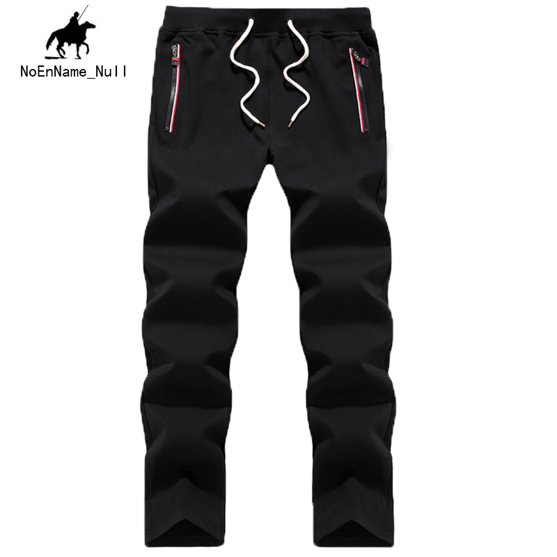 ФОТО Men Pure Color Trousers 2017 Spring and Autumn Season Elastic Belt  Knitted Trousers Comfortable Breathable Running Sports  80
